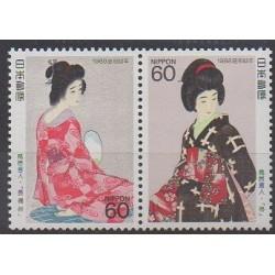 Japan - 1988 - Nb 1678/1679 - Costumes - Uniforms - Fashion