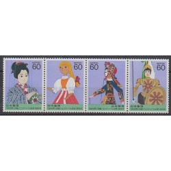Japan - 1988 - Nb 1693/1696 - Folklore