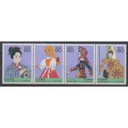 Japan - 1988 - Nb 1693/1696 - Folklore