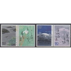 Japan - 1988 - Nb 1682/1685 - Literature