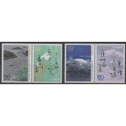 Japon - 1988 - No 1682/1685 - Littérature