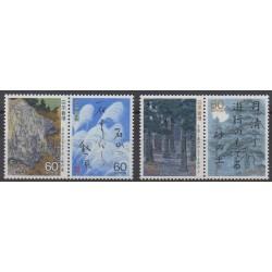 Japon - 1989 - No 1719/1722 - Littérature