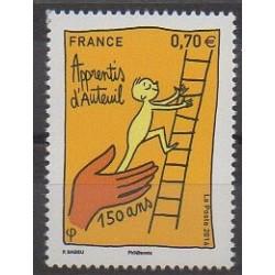 France - Poste - 2016 - Nb 5037 - Childhood