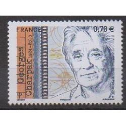 France - Poste - 2016 - Nb 5034 - Science - Celebrities