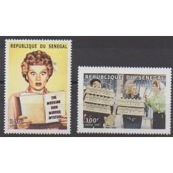 Sénégal - 1999 - No 1548/1548A - Cinéma