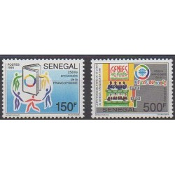 Senegal - 1995 - Nb 1151/1152