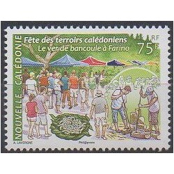 New Caledonia - 2018 - Nb 1339 - Folklore