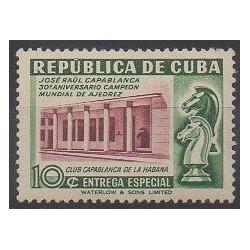 Cuba - 1951 - No E12 - Échecs