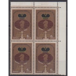Russia - 1982 - Nb 4950 - Bloc de 4 - Chess