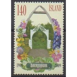 Islande - 2009 - No 1168 - Parcs et jardins