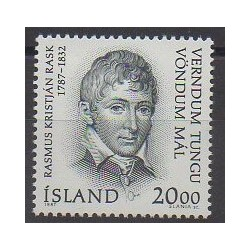 Islande - 1987 - No 620 - Célébrités