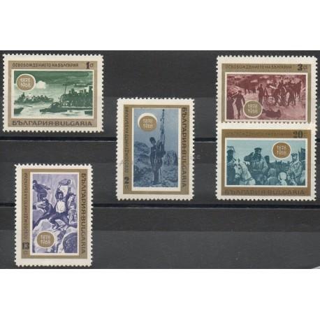 Bulgarie - 1968- No 1571/1575 - Histoire