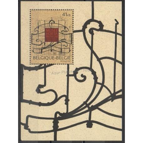 Belgique - 1997- No BF 73 - Art
