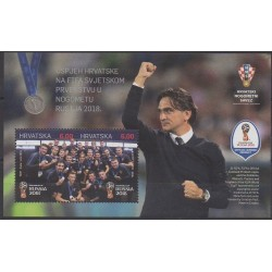 Croatie - 2018 - No BF70 - Coupe du monde de football