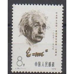 Chine - 1979 - No 2216 - Célébrités - Sciences et Techniques