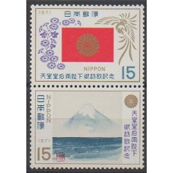 Japan - 1971 - Nb 1024/1025