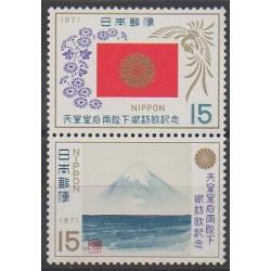 Japon - 1971 - No 1024/1025