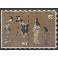 Japan - 1976 - Nb 1186/1187 - Costumes - Uniforms - Fashion - Paintings