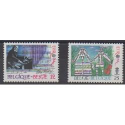 Belgique - 1985 - No 2175/2176 - Musique - Europa