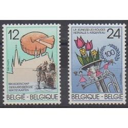 Belgique - 1985 - No 2184/2185 - Folklore