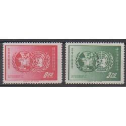 Formosa (Taiwan) - 1962 - Nb 403/404 - Childhood