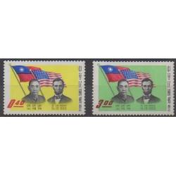 Formose (Taïwan) - 1959 - No 314/315 - Célébrités