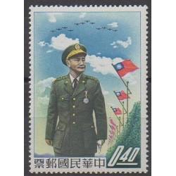 Formose (Taïwan) - 1958 - No 270 - Célébrités