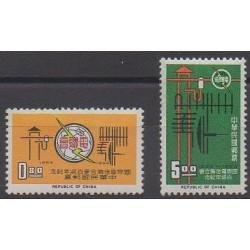 Formose (Taïwan) - 1965 - No 516/517 - Télécommunications