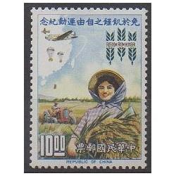 Formosa (Taiwan) - 1963 - Nb 431