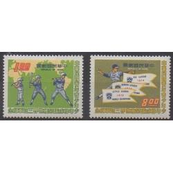 Formosa (Taiwan) - 1974 - Nb 992/993 - Various sports