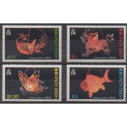 Hong Kong - 1984 - Nb 425/428