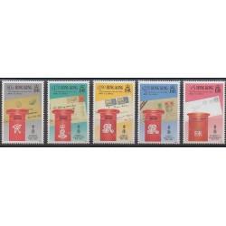 Hong-Kong - 1991 - No 660/664 - Service postal