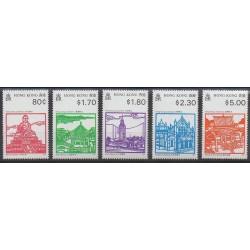Hong Kong - 1991 - Nb 665/669 - Monuments