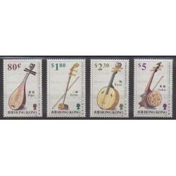 Hong Kong - 1993 - Nb 715/718 - Music