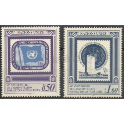 United Nations (UN - Geneva) - 1991- Nb 214/215 - Stamps on stamps