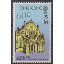 Hong-Kong - 1988 - No 540 - Églises