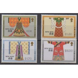 Hong-Kong - 1987 - No 520/523 - Costumes