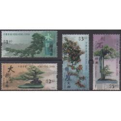 Hong Kong - 2003 - Nb 1069/1072 - Trees