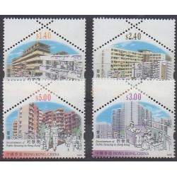 Hong Kong - 2003 - Nb 1097/1100