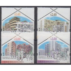 Hong-Kong - 2003 - No 1097/1100