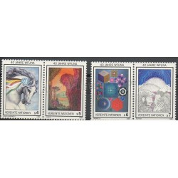 Nations Unies (ONU - Vienne) - 1986- No 64/67 - Peinture
