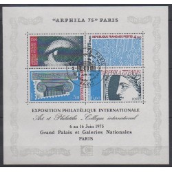 France - Blocks and sheets - 1975 - Nb BF7 - Exhibition - Used