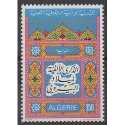 Algérie - 1974 - No 583 - Sciences et Techniques