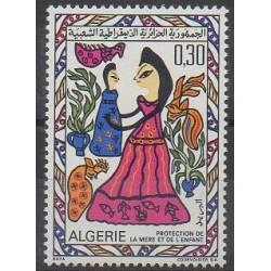 Algérie - 1969 - No 505 - Dessins d'enfants