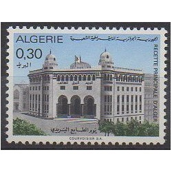 Algeria - 1971 - Nb 530 - Monuments - Philately