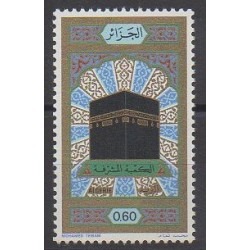 Algeria - 1978 - Nb 691 - Religion