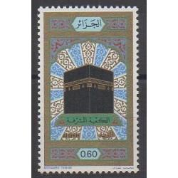 Algérie - 1978 - No 691 - Religion