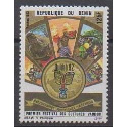 Bénin - 1993 - No 704 - Folklore