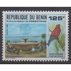 Bénin - 1993 - No 706 - Oiseaux