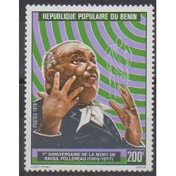 Bénin - 1978 - No 437 - Célébrités